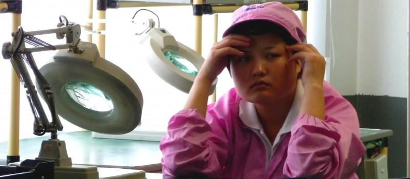 Factory Bound: Gender Inequality in China