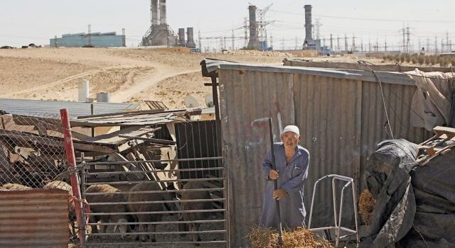 Uneconomical Nomads in the Negev