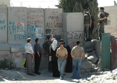 Checkpoint_near_Abu_Dis