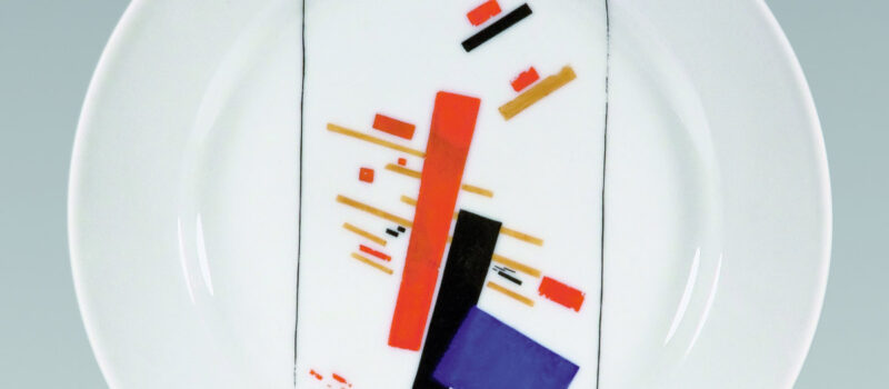 Plate with Suprematist Composition by Kasimir Malevich, (1923). Photo © The Petr Aven Collection.