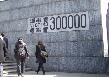 The Memorial to the Nanjing Massacre, Nanjing, China. Photo: Cornelius Kibelka via Flickr.